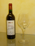 AOC GAILLAC Rouge Tradition 75cl